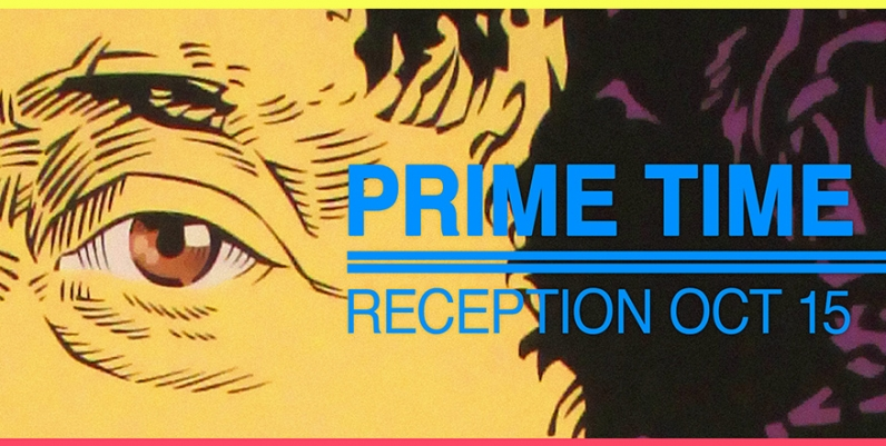 text prime time reception oct 15