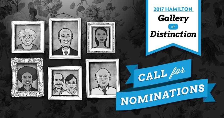 Illustration of Gallery of Distinction honorees on the right and the text gallery of distinction call for nominations on the left