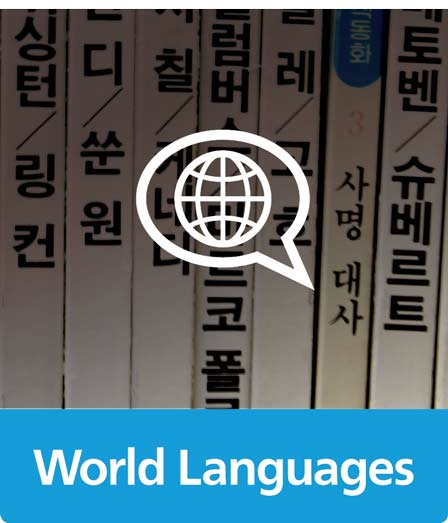 World Languages Link